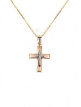 Σταυρός Χρυσός Με Ζιργκόν oro266